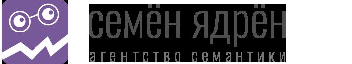 логотип 714x130